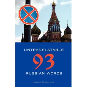 93-Untranslatable-Russian-Words
