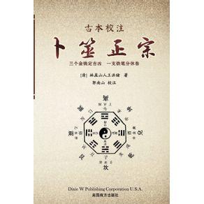 Authentic-Buddhism