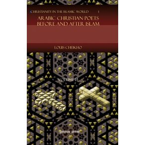 Arabic-Christian-Poets-Before-and-After-Islam