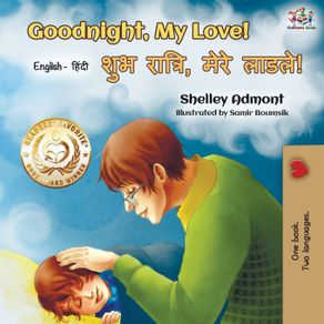 Goodnight-My-Love---English-Hindi-Bilingual-Book-