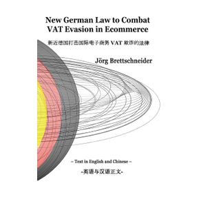New-German-Law-to-Combat-VAT-Evasion-in-Ecommerce