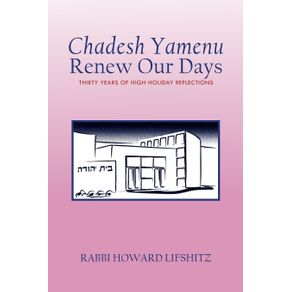 Chadesh-Yamenu