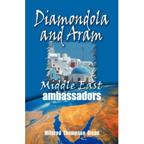 Diamondola-and-Aram