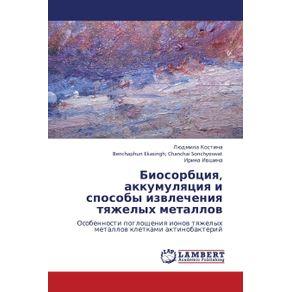 Biosorbtsiya-Akkumulyatsiya-I-Sposoby-Izvlecheniya-Tyazhelykh-Metallov