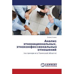 Analiz-Etnonatsionalnykh-Etnokonfessionalnykh-Otnosheniy