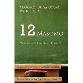 Masomo-Juu-ya-Usawa-wa-Kibiblia