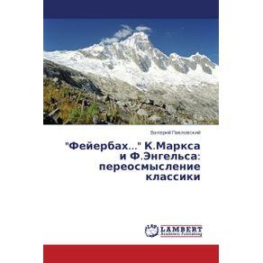 Feyerbakh...-K.Marksa-i-F.Engelsa