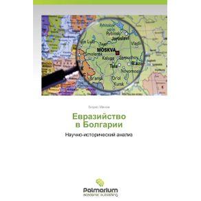 Evraziystvo-V-Bolgarii