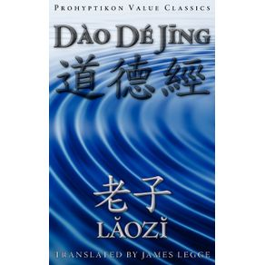 Dao-De-Jing-or-the-Tao-Te-Ching