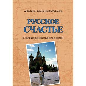 Russkoe-stshastje