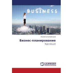 Biznes-Planirovanie
