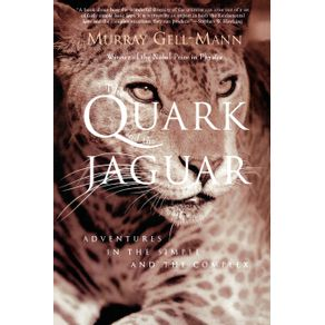 The-Quark-and-the-Jaguar