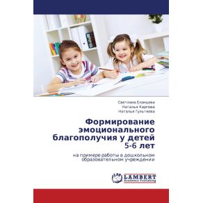 Formirovanie-Emotsionalnogo-Blagopoluchiya-U-Detey-5-6-Let