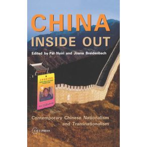 China-Inside-Out