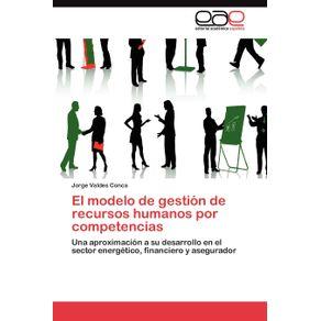 El-modelo-de-gestion-de-recursos-humanos-por-competencias