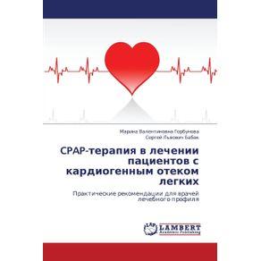 Cpap-Terapiya-V-Lechenii-Patsientov-S-Kardiogennym-Otekom-Legkikh