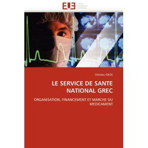 Le-service-de-sante-national-grec