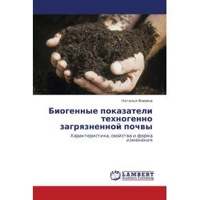 Biogennye-Pokazateli-Tekhnogenno-Zagryaznennoy-Pochvy