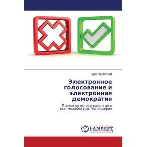 Elektronnoe-Golosovanie-I-Elektronnaya-Demokratiya