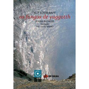 Os-Fungos-De-Yuggoth