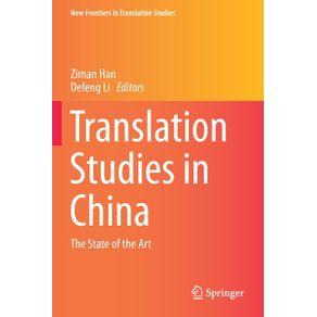 Translation-Studies-in-China