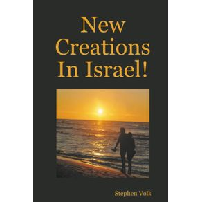 New-Creations-In-Israel-