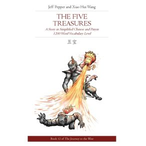 The-Five-Treasures