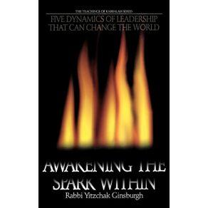 Awakening-the-Spark-Within